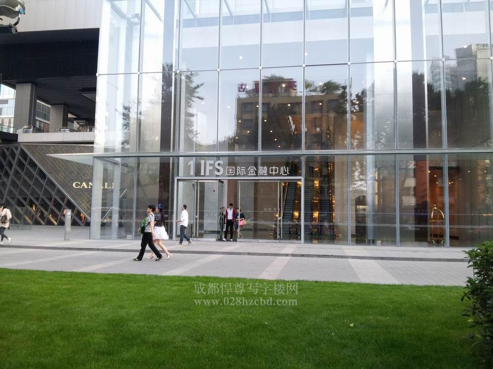 写字楼招商_成都国际金融中心IFS【在租】_成都写字楼网_信息网_出租_出售 ...
