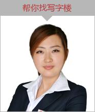 廖小姐 18981854117