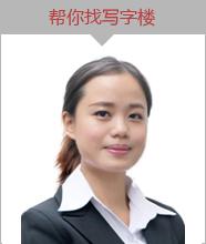 王小姐 15881032673
