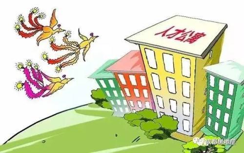 成都首批人才公寓5年到期可入住时市场价购买