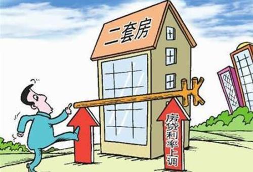 四川省部分地区买二套房最低首付款比例调为50%